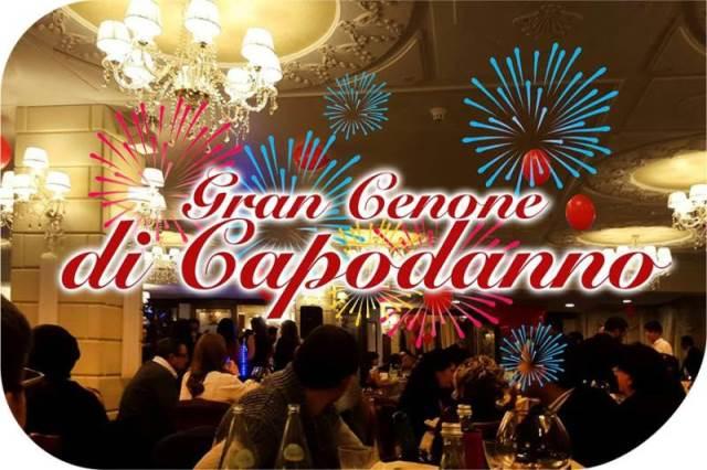 Hotel Panoramico Capodanno